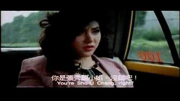 แท็กซี่เย็ด แท็กซี่ฮ่องกง เอาในรถ เอากับสาวฮ่องกง เย็ดไม่ซ้ำ