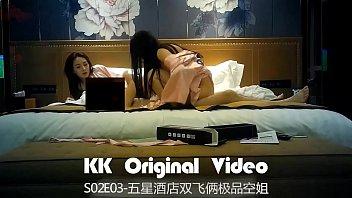 เย็ดหีสองคน เย็ดสาวจีน หีเปียก หนังเอ๊กซ์ห้องเชือด หนังเอ๊กซ์จีนใหม่