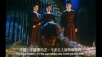 เย็ดในคุก เย็ดสาวติกคุก อ่อยควย หีสาวจีน หีนักโทษจีน