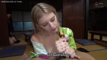 เย็ดหีฝรั่ง เย็ดนางบำเรอ อมควย หนังโป๊ออนไลน์ หนังโป๊ญี่ปุ่นออนไลน์