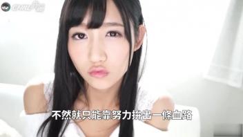 18 โมคควย เย็ดหี เย็ดสาวผมยาว หนังเอ็กซ์ญี่ปุ่นมาใหม่