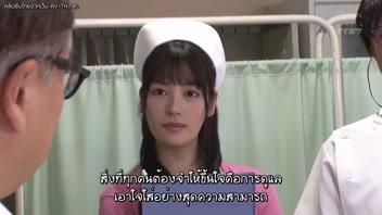 แอ่นหี เอวีซับไทย เย็ดในโรงบาล เย็ดรุ่นน้อง เย็ดพยาบาล
